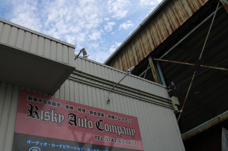 RiskyAutoCompany (3)