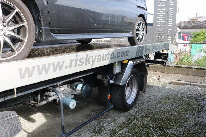 RiskyAutoCompany (6)