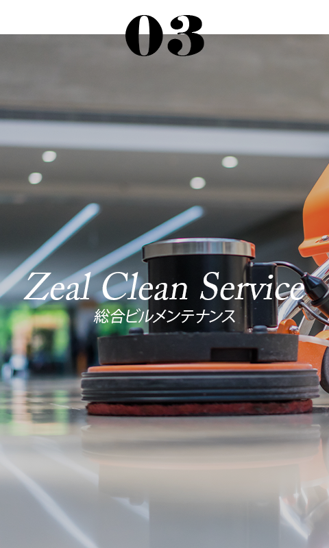 Zeal Clean Service